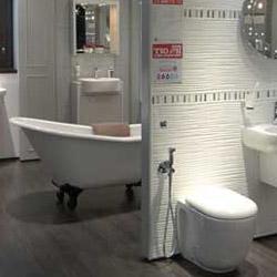 Магазин за баня Лозенец