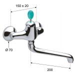 N15609 - Смесител за стенен монтаж, с изпразнител