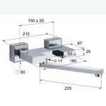 W7004 - Смесител за умивалник, стенен