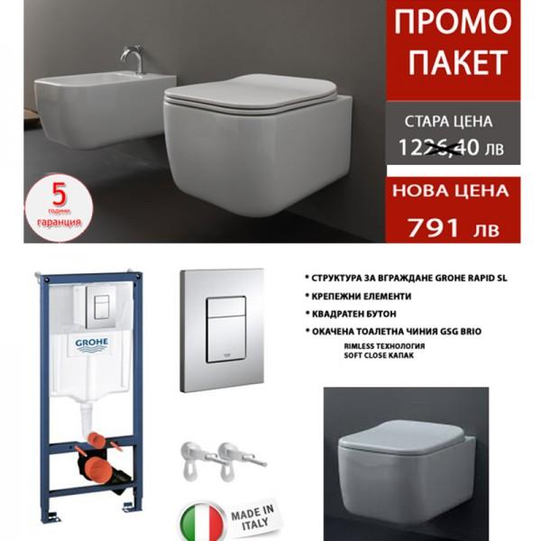 Промо оферта за WC със структура за вграждане GROHE BRIO