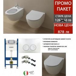 WC комплект на ПРОМО цена  GEBERIT LIKE със структура за вграждане