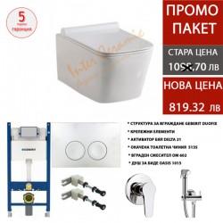 WC комплект на ПРОМО цена  GEBERIT OM602 5135 със структура за вграждане