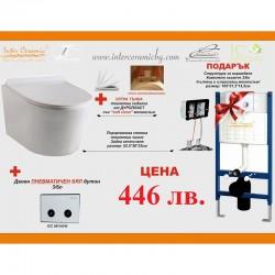 Структура за вграждане с бяла стенна тоалетна Inter Ceramic