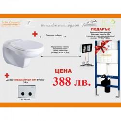Структура за вграждане с модел стенна тоалетна чиния Inter Ceramic