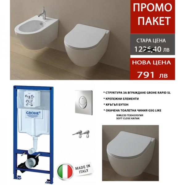 Промо оферта структура за вграждане и тоалетна чиния GROHE LIKE
