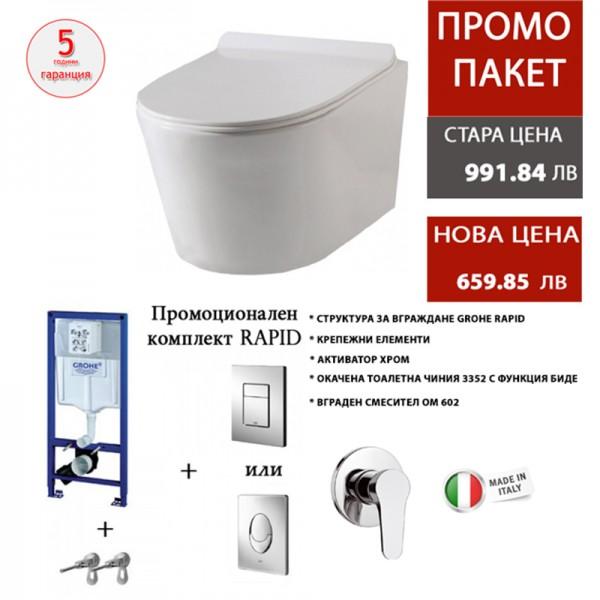 Промо оферта за WC структура за вграждане, тоалетна и смесител GROHE OM602