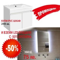 ПРОМО мебел за баня долен PVC шкаф + LED огледало