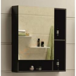 Сив горен огледален PVC шкаф за баня – Интер Керамик