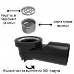 Подов точков сифон с черно стъкло DS-11-CD Black