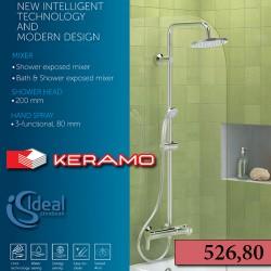 Система IdealRain В1097АА за душ