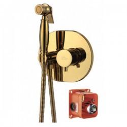Душ за вграждане златен цвят – ICT 3316 Gold