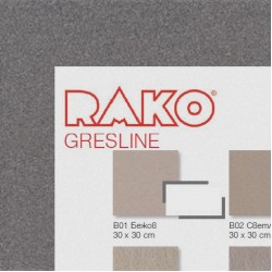 Серия сиви гранитогресни плочки – Gresline