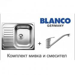 ПРОМО Оферта за кухня с продукти Blanco: мивка за кухня TIPO 45S MINI + смесител DARAS