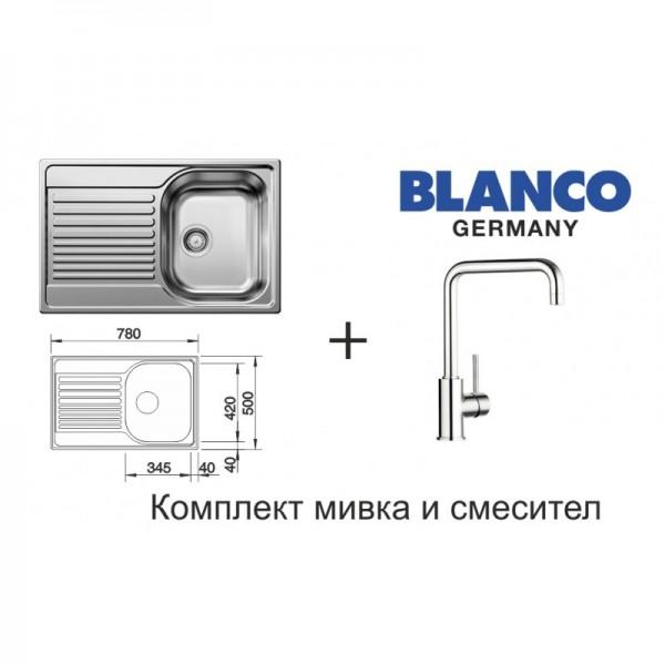 ПРОМО Оферта за кухня с продукти Blanco: мивка за кухня TIPO 45S COMPACT MAT + смесител MILI