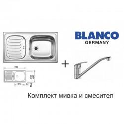 ПРОМО Оферта с мивка за кухня Blanco Flex Mini Mat и смесител Daras