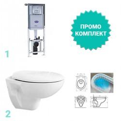 Промо оферта със структура за вграждане и стенна тоалетна чиния