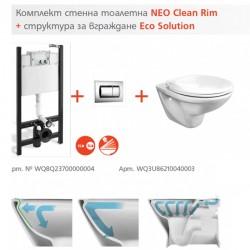 Промо сет за вграждане Neo Clean Rim + Eco Solution