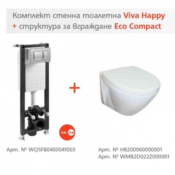 Промо сет за вграждане Viva Happy + Eco Compact