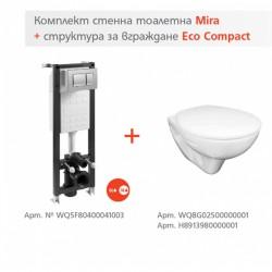Промо сет със структура Eco Compact и окачена тоалетна Mira