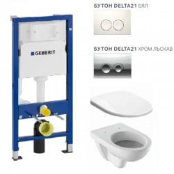 Комплект WC Структура за вграждане и тоалетна чинияGEBERIT SELNOVA