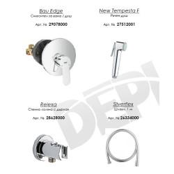 Душ система за вграждане комплект с хигиенен душ – Bau Edge