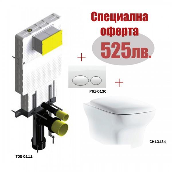 Структура за вграждане с овална тоалетна чиния