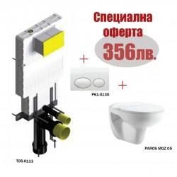 Структура за вграждане с окачена тоалетна
