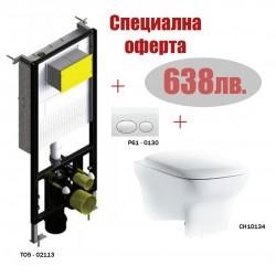 Структура за вграждане с модерна стенна тоалетна чиния