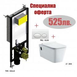 Структура за вграждане с rimless тоалетна чиния