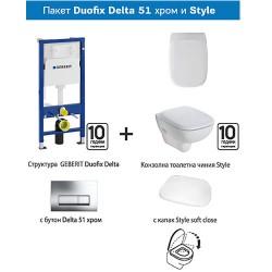 Промо комплект Duofix Delta 51 и Style на Geberit