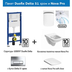 Промо комплект Duofix Delta 51 и Nova Pro на Geberit