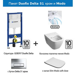 Промо комплект Duofix Delta 51 хром и Modo на Geberit