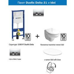 Промо комплект Duofix Delta 21 (хром) и Idol на Geberit