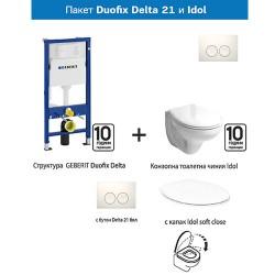 Промо комплект Duofix Delta 21 (бял) и Idol на Geberit